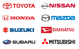 国産の全メーカー・全車種を取り揃えています