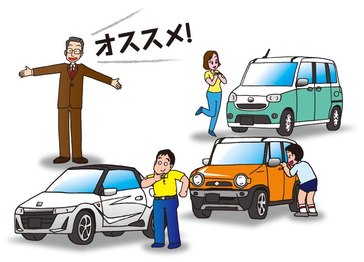 軽自動車 人気 2019