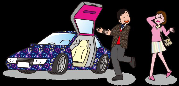 車選びのプロがモテる国産車を勝手に選んでみた!