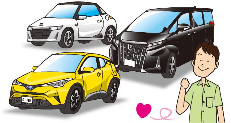 30代の車選び!30代だからこそ選ぶべきおすすめの車まとめ 長く乗ることを考えた選び方をしたい