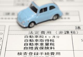 車両購入費の経費への算入方法