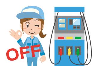ガソリンスタンド車検のメリットはガソリン代割引のサービスなども!