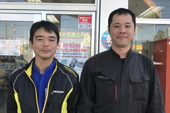 ニコノリ高知南国店